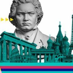 Concerto della Giornata Europea