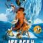 Kids_Kino: Ice Age 4 - Voll verschoben